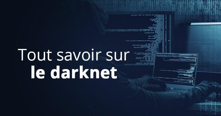 Comment accéder au Dark Web ?
